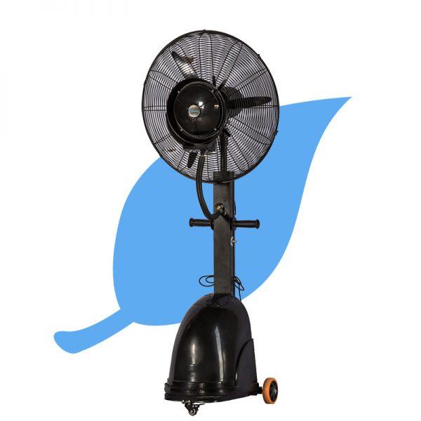 Round portable mist fan