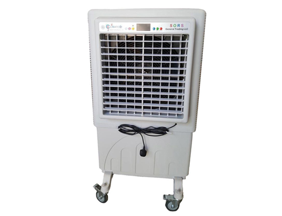 Rent CM-8000A Hospitality Air Cooler