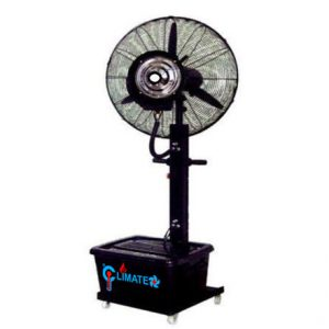 Standing Portable 42L Tank, 26′ Mist Fan Rental