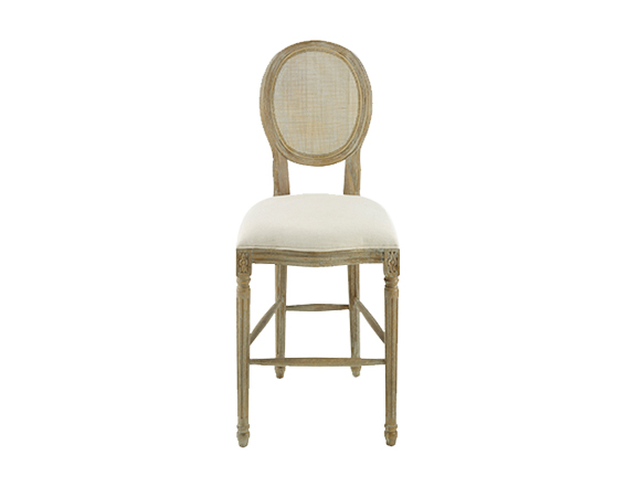 Louis Barstool Rental